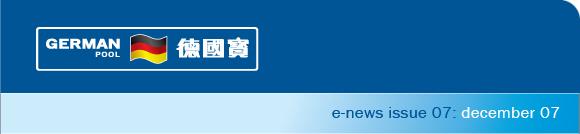 德 國 寶 推 出 網 上 食 譜 及 產 品 優 惠 e-news 獨 家 發 佈