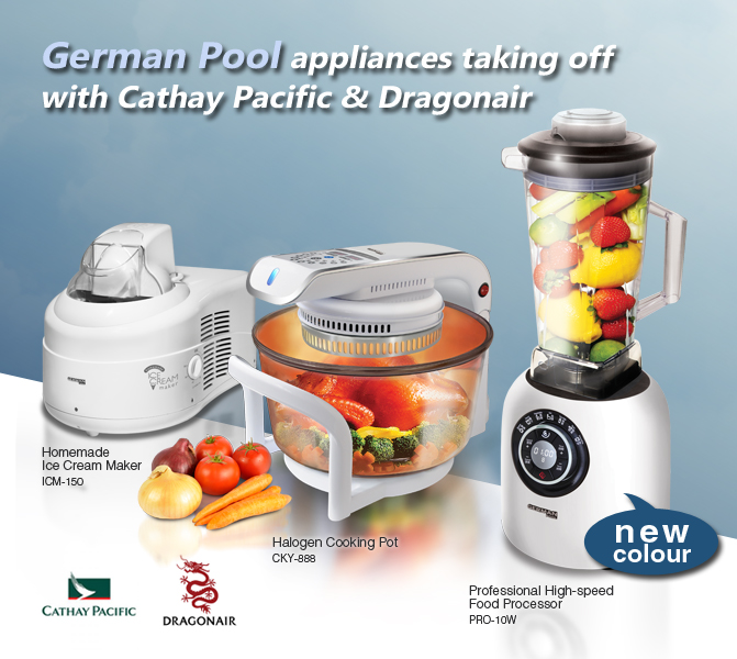 German Pool News German Pool Products Available For Sale