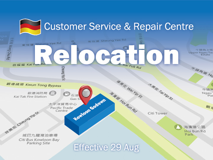 Relocation of Customer Service & Repairs Centre